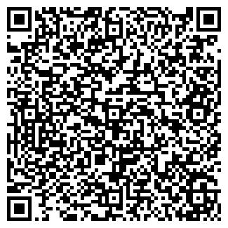 """QR-код с контактной информацией организации ИП""""МНМ»"""