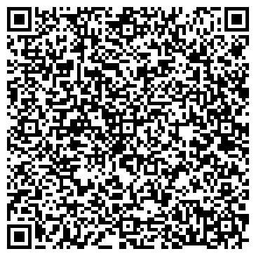 QR-код с контактной информацией организации Общество с ограниченной ответственностью ТОО «ФАР-МА СЕРВИС»