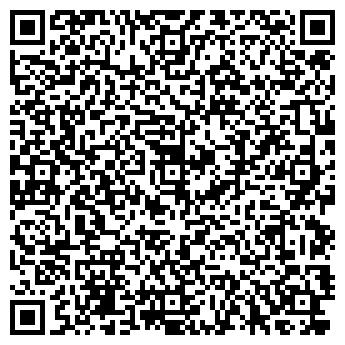 """QR-код с контактной информацией организации ТОО """"Химик - РХБЗ"""""""