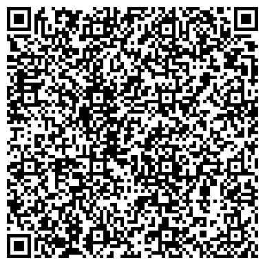 """QR-код с контактной информацией организации ООО""""Центррезервуарсервис»"""