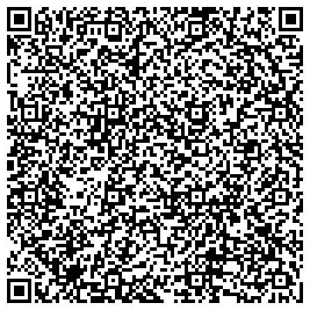 """QR-код с контактной информацией организации Другая ТОО Инновационная архитектурная компания """"Қазақ Елі"""""""