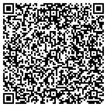 """QR-код с контактной информацией организации ТОО """"СарапшыЭкс"""""""