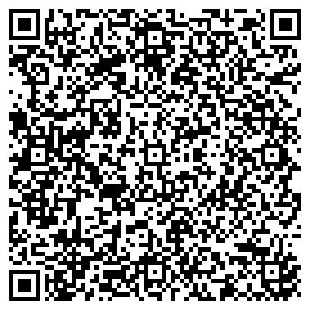 """QR-код с контактной информацией организации ТОО """"ТСТ-ТАС"""""""