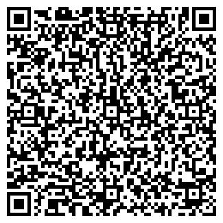 QR-код с контактной информацией организации ТОО «НСТ-Теплолюкс»