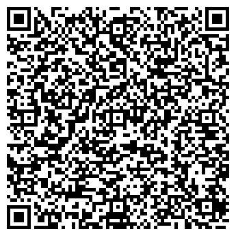 """QR-код с контактной информацией организации ТОО """"KazRemma"""""""