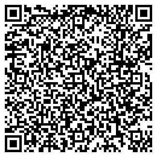 QR-код с контактной информацией организации СМС