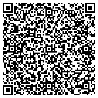 QR-код с контактной информацией организации Общество с ограниченной ответственностью ООО «ОНИКС»