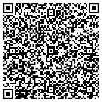 """QR-код с контактной информацией организации Общество с ограниченной ответственностью ООО """"Галиндустрия"""""""