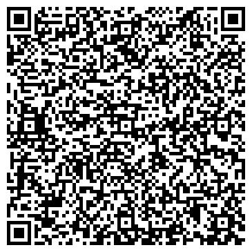 """QR-код с контактной информацией организации ТОВ """"Містобудування Інвест"""""""