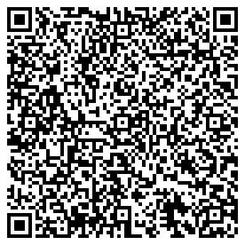 QR-код с контактной информацией организации Общество с ограниченной ответственностью УМС Полиестер, ООО