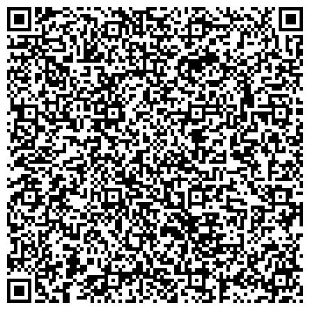 QR-код с контактной информацией организации Общество с ограниченной ответственностью «Донполиком ЛТД» - производитель кранового и промышленного оборудования, гидродинамических фильтров