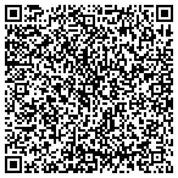 QR-код с контактной информацией организации Общество с ограниченной ответственностью ООО Валсер Украина