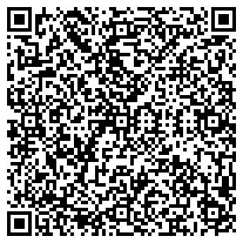 QR-код с контактной информацией организации Фаэр фрост
