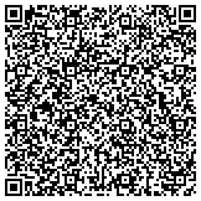 QR-код с контактной информацией организации Общество с ограниченной ответственностью Бочки металлические - A Z O V P R O M T A R A
