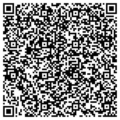 """QR-код с контактной информацией организации Общество с ограниченной ответственностью OOO """"Утилис Иннотех"""" (Utilis Innoteh)"""