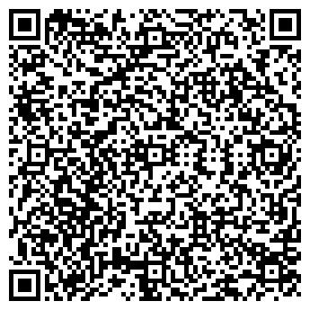 QR-код с контактной информацией организации Максистрой