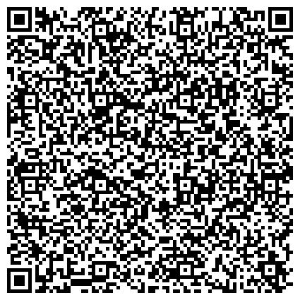 QR-код с контактной информацией организации Частное предприятие ИЗЫСКАТЕЛЬ, ЧМП - бурение скважин и колодцев для водоснабжения, проекты на бурение скважин