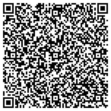 """QR-код с контактной информацией организации ЧП """"ПКФ """"Полтавастройсервис"""""""
