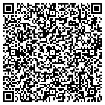 QR-код с контактной информацией организации СПД Перевертайло И. В.