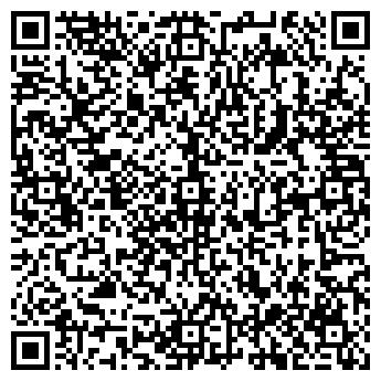 """QR-код с контактной информацией организации Общество с ограниченной ответственностью ООО """"АС ФАКТОР"""""""
