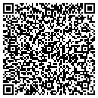 """QR-код с контактной информацией организации Общество с ограниченной ответственностью ООО """"САНД"""""""