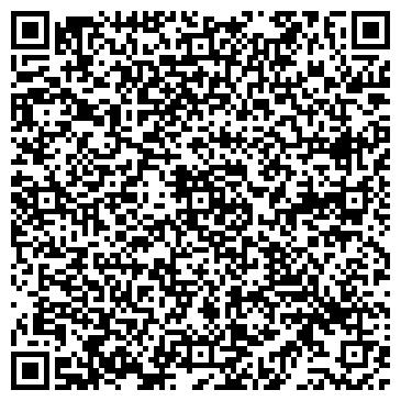 """QR-код с контактной информацией организации ХАЗ """"Спортинвентарь"""""""