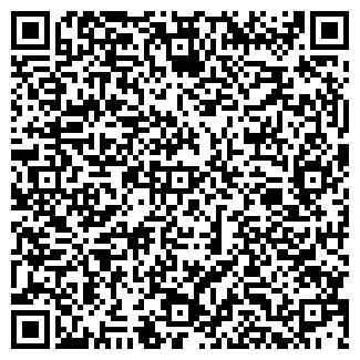 QR-код с контактной информацией организации Субъект предпринимательской деятельности Кариф