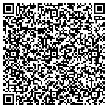 QR-код с контактной информацией организации Частное предприятие СПД Виниченко И.П.
