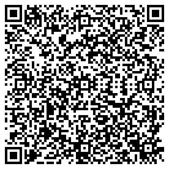 """QR-код с контактной информацией организации ООО""""Viva-OiL"""""""
