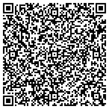 """QR-код с контактной информацией организации Общество с ограниченной ответственностью ООО """"СПК МАСТЕР-88"""""""