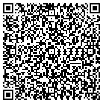 QR-код с контактной информацией организации ОМКОР