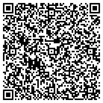 QR-код с контактной информацией организации Субъект предпринимательской деятельности Ремпищоборуд