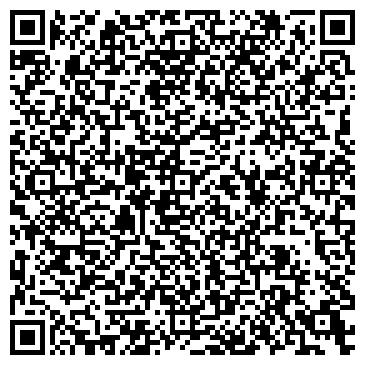 """QR-код с контактной информацией организации ФОП """"Кривенький"""""""