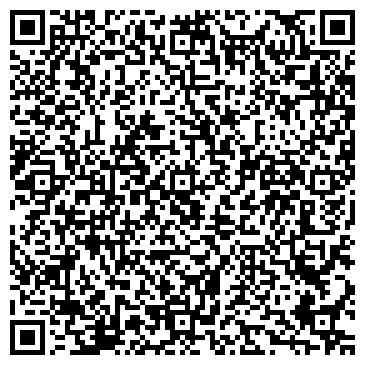 """QR-код с контактной информацией организации Общество с ограниченной ответственностью ООО """"КС-Мегатрейд"""""""