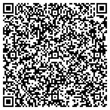 """QR-код с контактной информацией организации ООО """"ТОРСИОН ПЛЮС"""""""