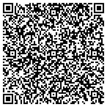 QR-код с контактной информацией организации ООО «Элефант и К», Общество с ограниченной ответственностью