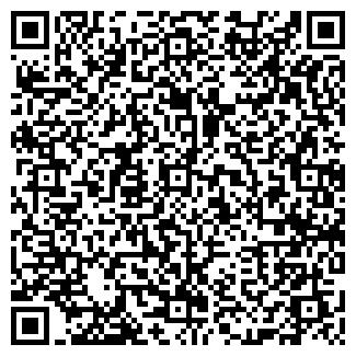 """QR-код с контактной информацией организации ООО """"Уником"""""""