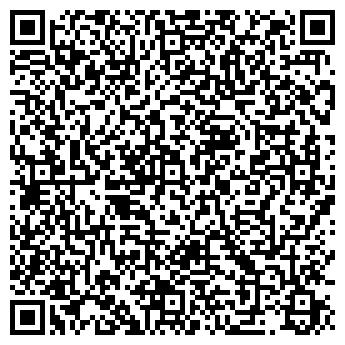 """QR-код с контактной информацией организации ООО """"Фора-ЛТД"""""""