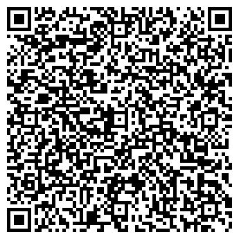 """QR-код с контактной информацией организации ЧП """"Квазар"""""""
