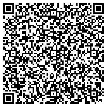 QR-код с контактной информацией организации ЧП Бортник