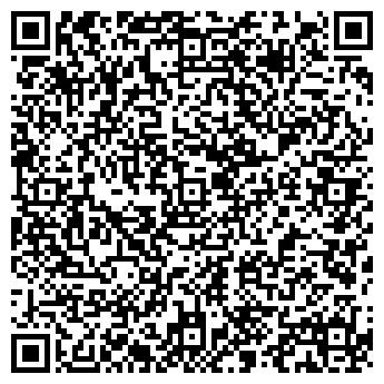 QR-код с контактной информацией организации ФЛП Рыбченко