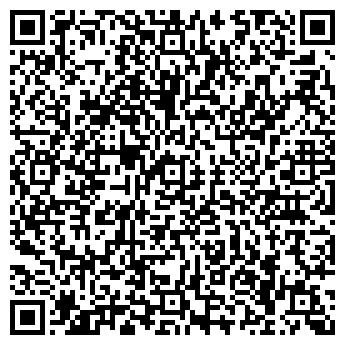 QR-код с контактной информацией организации Субъект предпринимательской деятельности СПД ФЛ Стрижак