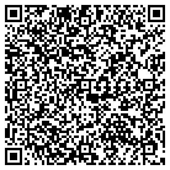 QR-код с контактной информацией организации Коллективное предприятие Эксклюзив