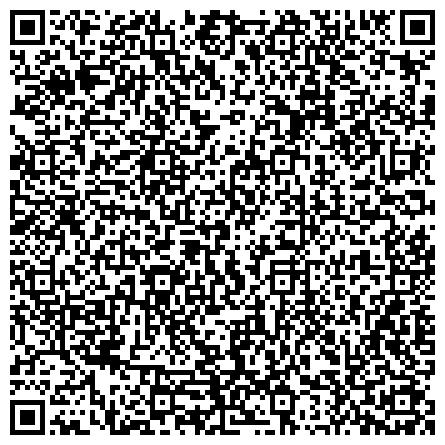 QR-код с контактной информацией организации Субъект предпринимательской деятельности СПД Чувайлов Д. С. - трубы пластиковые для наружных и внутренних систем газоснабжения