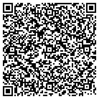 QR-код с контактной информацией организации ПП «КАМЕНЯРСТВО»