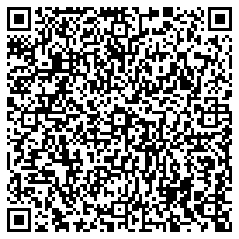 QR-код с контактной информацией организации ООО «СотисВак»