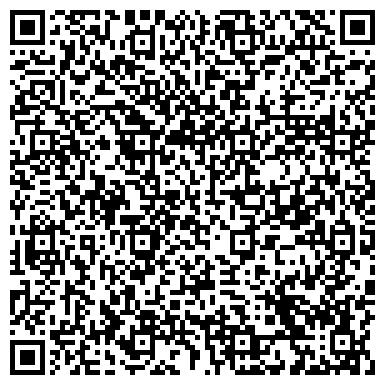 QR-код с контактной информацией организации Публичное акционерное общество ОАО Дзержинский экспериментально-механический завод