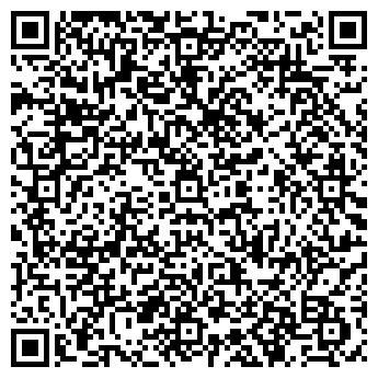 QR-код с контактной информацией организации Рустамов И. А., ИП