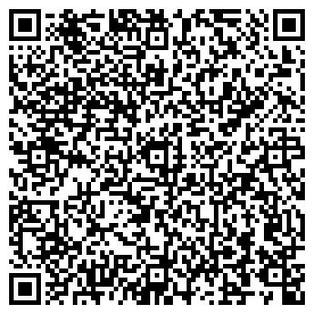 QR-код с контактной информацией организации Бессербуд, ОДО