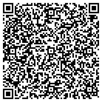QR-код с контактной информацией организации Рапс, ОАО